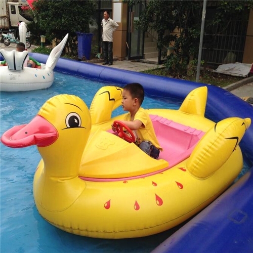 Animal battery bumper boat for sale