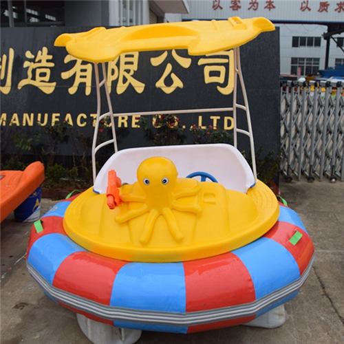 Manufacture design bumper boats for adults